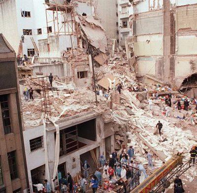 La DAIA ante el 25° aniversario del atentado