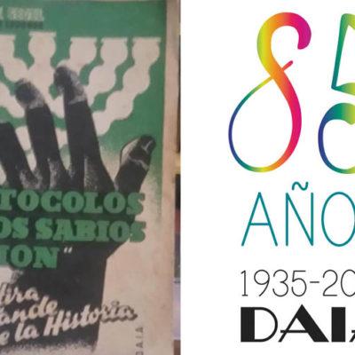 Rumbo a los 85 años: La lucha contra el antisemitismo en la década del ´30